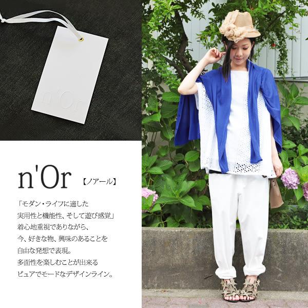 亮彩透感V領長版針織罩衫薄外套 全7色 《n'Or》D130-MI-366【osharewalker】