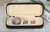 手錶盒子單個機械錶男女便捷手錶盒收納盒韓式錶盒單支旅行手錶袋『潮流世家』