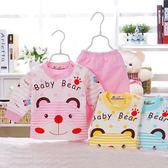 男童裝女寶寶春裝0春秋1套裝3幼兒童4小孩6嬰兒8衣服2歲12個月9   八折免運 最後一天