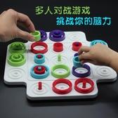 棋類玩具 兒童棋類益智玩具