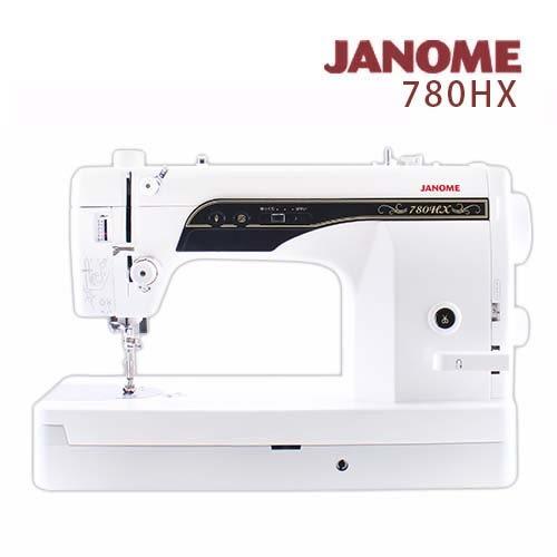 【JANOME 車樂美】超高速直線縫紉機780HX