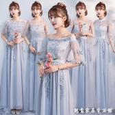伴娘服中式新款中國風姐妹團禮服伴娘禮服女仙氣學生小禮服裙 創意家居生活館