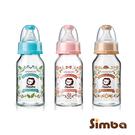 【愛吾兒】小獅王辛巴 Simba 蘿蔓晶鑽標準玻璃小奶瓶-120ml(粉紅/天藍/咖啡)