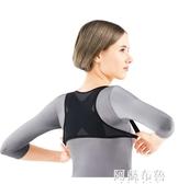 矯正帶 日本LA.VIE駝背矯正衣女士男女學生夏天隱形背部矯正帶防駝背神器 新年禮物
