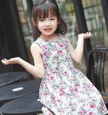 兒童洋裝新款童裝女童夏季女孩洋裝兒童裙子碎花純棉薄女寶寶公主裙 初語生活