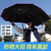 電動摩托車遮雨蓬棚電瓶車遮陽傘新款自行車防雨傘防曬擋風罩擋雨 伊芙莎YYS