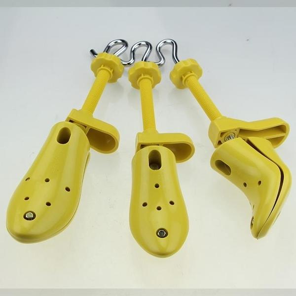 錦榮鞋撐子擴鞋器腳背墊高鞋撐拉長鞋撐運動鞋墊高