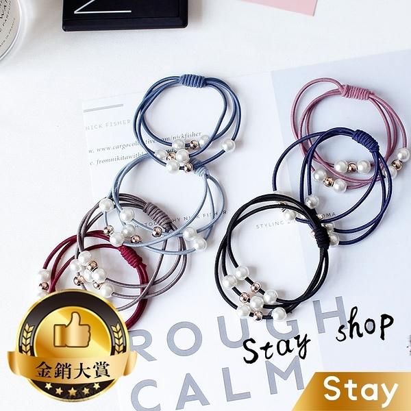【Stay】韓版造氣質珍珠三層珍珠髮圈 髮飾 束髮圈 束髮帶 綁頭髮【O77】