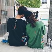 情侶裝 ins超火港風新款情侶短袖t恤女寬鬆韓版學生夏裝原宿bf風上衣 至簡元素