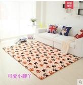 地毯定制簡約現代臥室客廳茶几沙發滿鋪房間床邊拼接純色可愛地毯【2*3米】