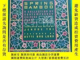 二手書博民逛書店外文原版精裝··【罕見SPRING BAMBOO 】··1989
