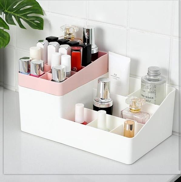 收納盒整理簡約桌面置物架防塵儲物盒【櫻田川島】
