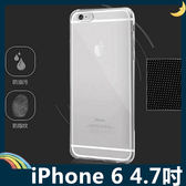 iPhone 6/6s 4.7吋 柔彩系列保護套 軟殼 加厚隱形防護 NEWSETS 防指紋全包款 矽膠套 手機套 手機殼