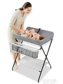sweeby嬰兒換尿布台按摩護理台新生兒寶寶換衣撫觸台多功能可折疊MBS『潮流世家』