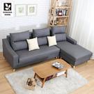 【多瓦娜】奈洛比貓抓皮L型沙發/皮沙發-三色-912型