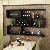 酒架酒柜吊柜壁掛墻壁紅酒架置物架簡約壁柜儲物柜掛柜餐廳訂做【巴黎世家】