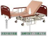 電動床/ 電動病床  (康元KU-8088)  坐臥型三馬達    (起身電動床 )  贈好禮