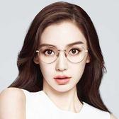 MOLSION 光學眼鏡 MJ7013 B61 (玫瑰金) Angelababy代言 知性金屬細框款 眼鏡框 #金橘眼鏡
