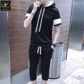 韓版潮流緞帶款套裝連帽撞色上衣+褲子 黑《P5106》