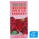 囍瑞BIOES100%純天然蔓越莓綜合果汁1000ml x12入【愛買】