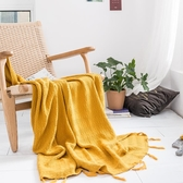 北歐線毯沙發素色搭巾針織毛毯子休閒搭毯沙發巾【聚寶屋】