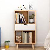 北歐書架置物架子簡約臥室簡易落地小書櫃創意書架經濟型FA