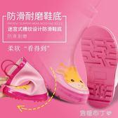 kk樹可愛兒童雨鞋男童女童雨鞋學生四季防滑小孩雨靴公主寶寶水鞋