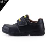 男款 魔鬼氈寬楦鋼頭 子彈布 防穿刺 H級安全鞋 MIT專業手工安全鞋 工作鞋 59鞋廊