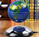 磁懸浮地球儀辦公室家居裝飾品擺件擺設生日創意 igo 生活主義