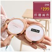 化妝鏡-大理石紋花型邊隨身雙面小圓鏡-共4色-A11110412-天藍小舖