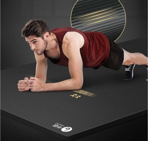 瑜伽墊 中歐男士健身墊初學者瑜伽墊子加厚加寬加長防滑運動瑜珈地墊家用 莎瓦迪卡