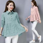 棉麻上衣女T恤2019春季新款韓版寬鬆大碼亞麻長袖提花娃娃衫襯衣洛麗的雜貨鋪