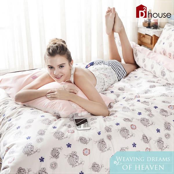 單人 床包被套 100%純棉3.5X6.2尺單人床包兩用被組 織夢天堂【DD House】