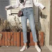 韓版ulzzang修身顯瘦高腰牛仔褲女秋季百搭學生不規則九分直筒褲 衣櫥秘密