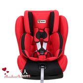 兒童安全座椅汽車用9個月-12歲寶寶簡易便攜式車載坐椅 全店88折特惠
