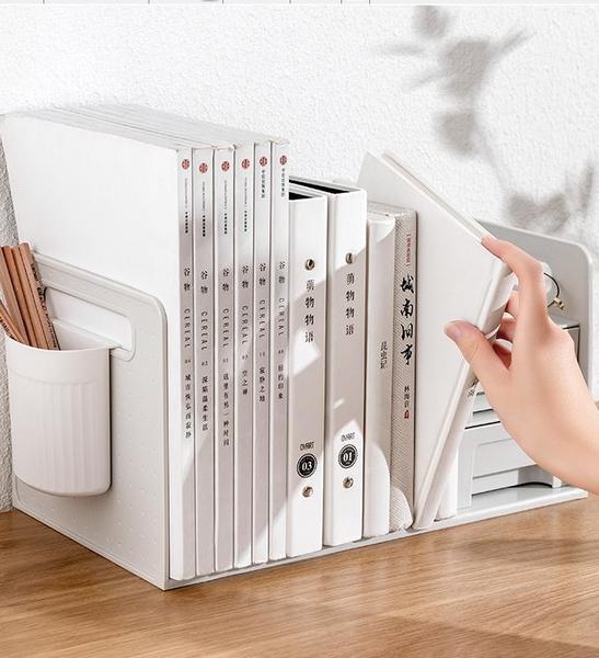 文件架 收納架 桌面收納盒文件收納架置物架辦公室資料整理盒文件框書桌神器