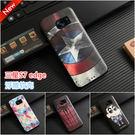 【SZ】三星S7 edge 手機殼 3D客製黑邊浮雕 三星 S7 edge 手機殼 矽膠軟 三星 S7  edge 手機殼