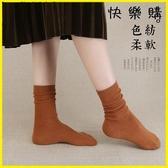 【YPRA】堆堆襪 堆堆襪純棉百搭襪子女秋中筒襪長襪棉襪