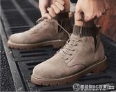 冬季潮流馬丁靴男工裝英倫風百搭中高筒男鞋韓版雪地短靴潮男靴子 《圓拉斯3C》