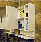 免打孔衛生間浴室置物架廁所洗手間壁掛收納...
