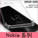 【萌萌噠】諾基亞 Nokia 7/ 6....