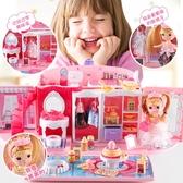 家家酒玩具女孩玩具娃娃屋智力兒童玩具【君來佳選】