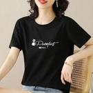 純棉黑色t恤女短袖2021新款媽媽夏裝寬鬆百搭體恤衫大碼半袖 快速出貨