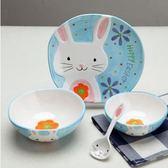 黑五好物節 可愛兒童陶瓷碗 創意寶寶嬰兒家用 卡通碗筷學生個性吃飯餐具套裝