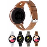 三星 錶帶 active 開口皮革錶帶 三星錶帶 皮革錶帶