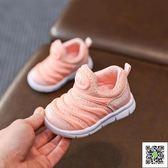 學步鞋 寶寶棉鞋嬰兒學步鞋軟底0-1-3歲2男女毛毛蟲童運動鞋七個月秋冬季 玫瑰女孩