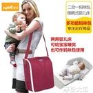 多功能便攜式寶寶小床新生兒BB睡床嬰兒換尿布台床中床旅行可折疊QM『摩登大道』