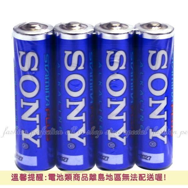 【GN204】SONY 鹼性電池4號 4入 SONY電池 4號電池★EZGO商城★