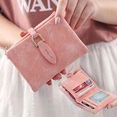 2018春季新款韓版短款錢包女薄款純色小清新拉鏈錢夾 歐亞時尚