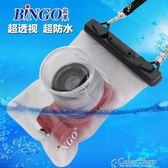 賓果索尼A6000/NEX5NEX3微單相機防水套潛水袋防水包漂流水下拍照  color shop